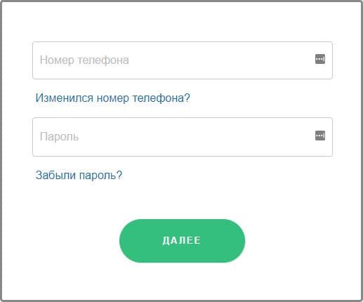карта метро москвы и области подробная с городами и селами и дорогами