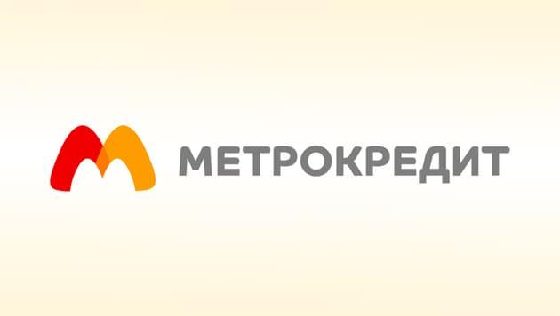 метрокредит личный кабинет займ вход в личный кабинет для граждан снг