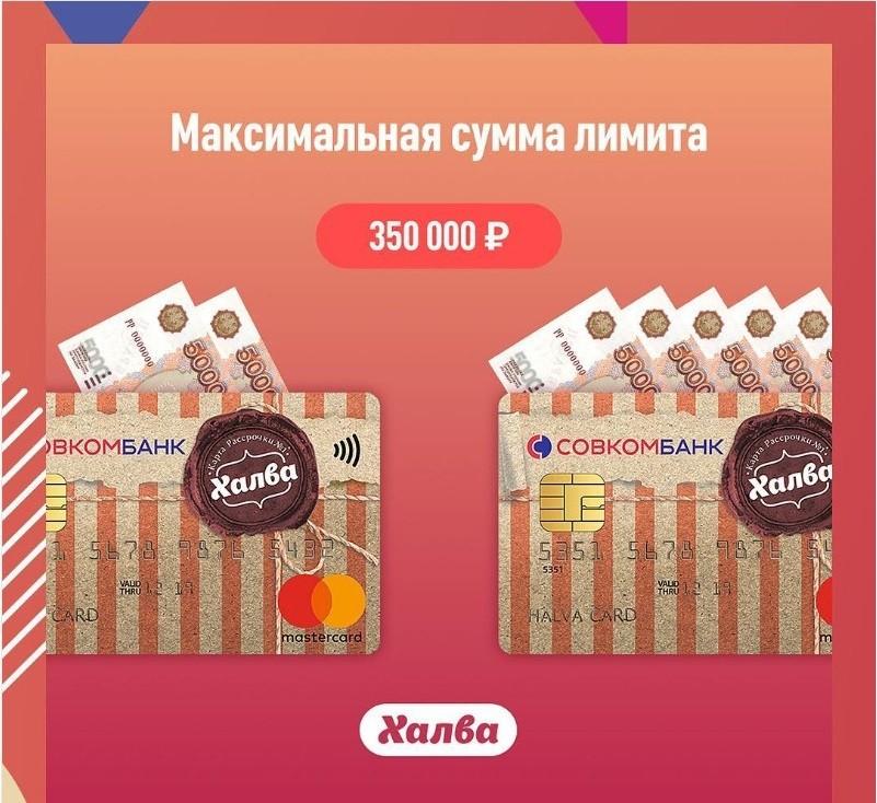 где взять кредит без справки о доходах в москве отзывы