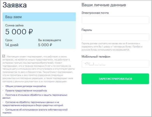 как взять кредит на жилье молодой семье в украине