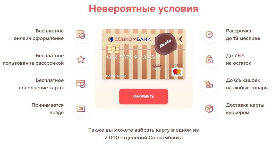 Какие банки дают кредит без справок о доходах до 300.000 в курске