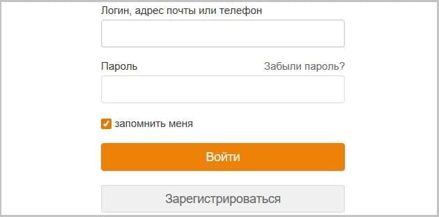 лайм займ личный кабинет войти в личный кабинет войти на русском