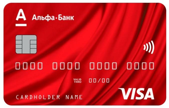 Как взять кредит в банке пойдем