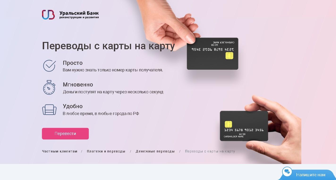 кредитная карта по почте без посещения банка онлайн заявка вкк компания