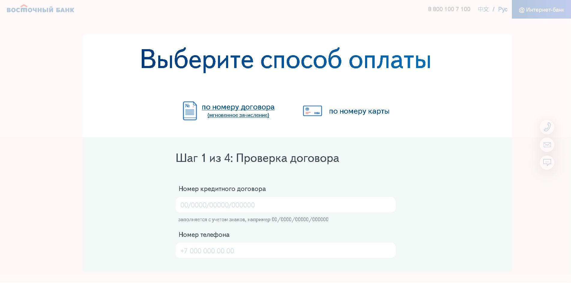 Заявка на кредитную карту тинькофф онлайн ответ сразу