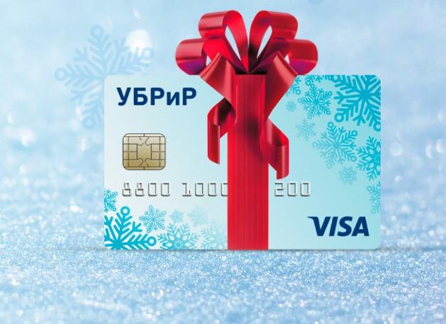 убрир оставить заявку на кредитную картуофициальный сайт займ онлайн
