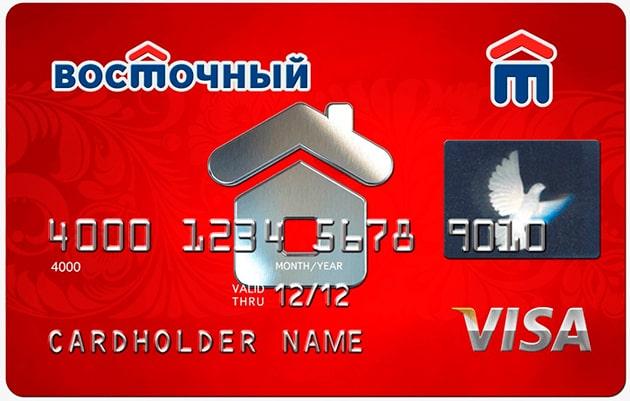 Оформить заявку на кредит в восточном банке