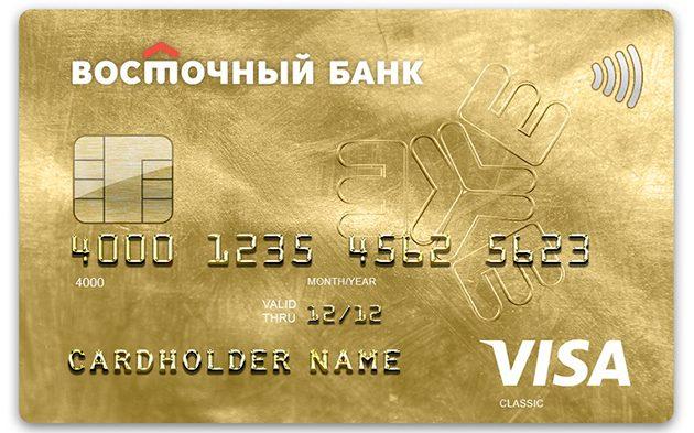 Больше времени от оформления кредита до платежа — больше времени.