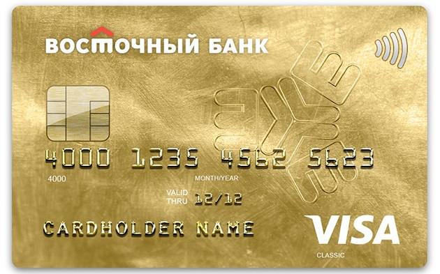 кредитная карта восточный как увеличить лимит