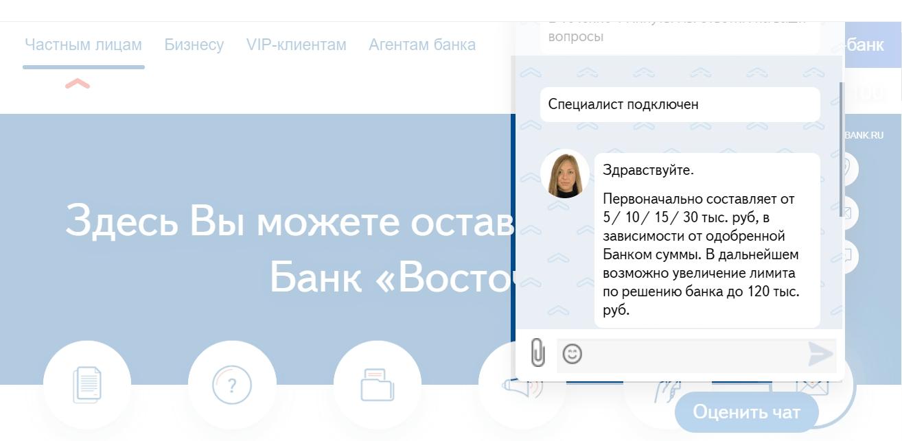 кредитная карта восточный банк unionpay отзывы
