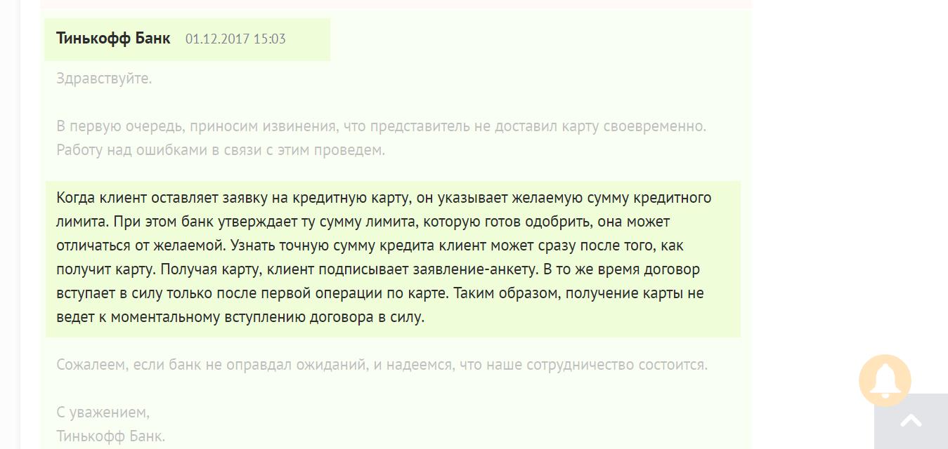центр займ москва
