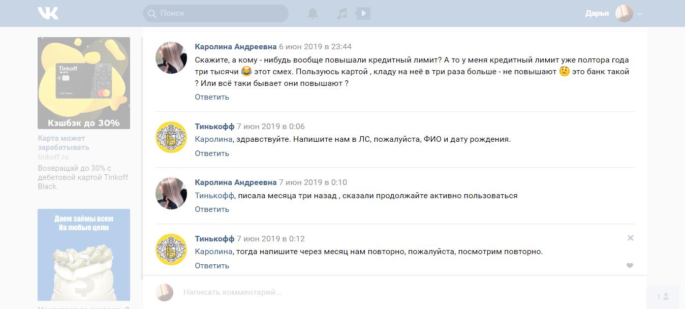 мтс взять деньги в долг украина